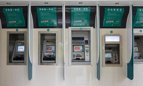 银行ATM无线通信联网方案