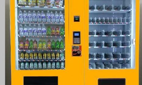Self-service Vending Machine Wireless Networking Scheme